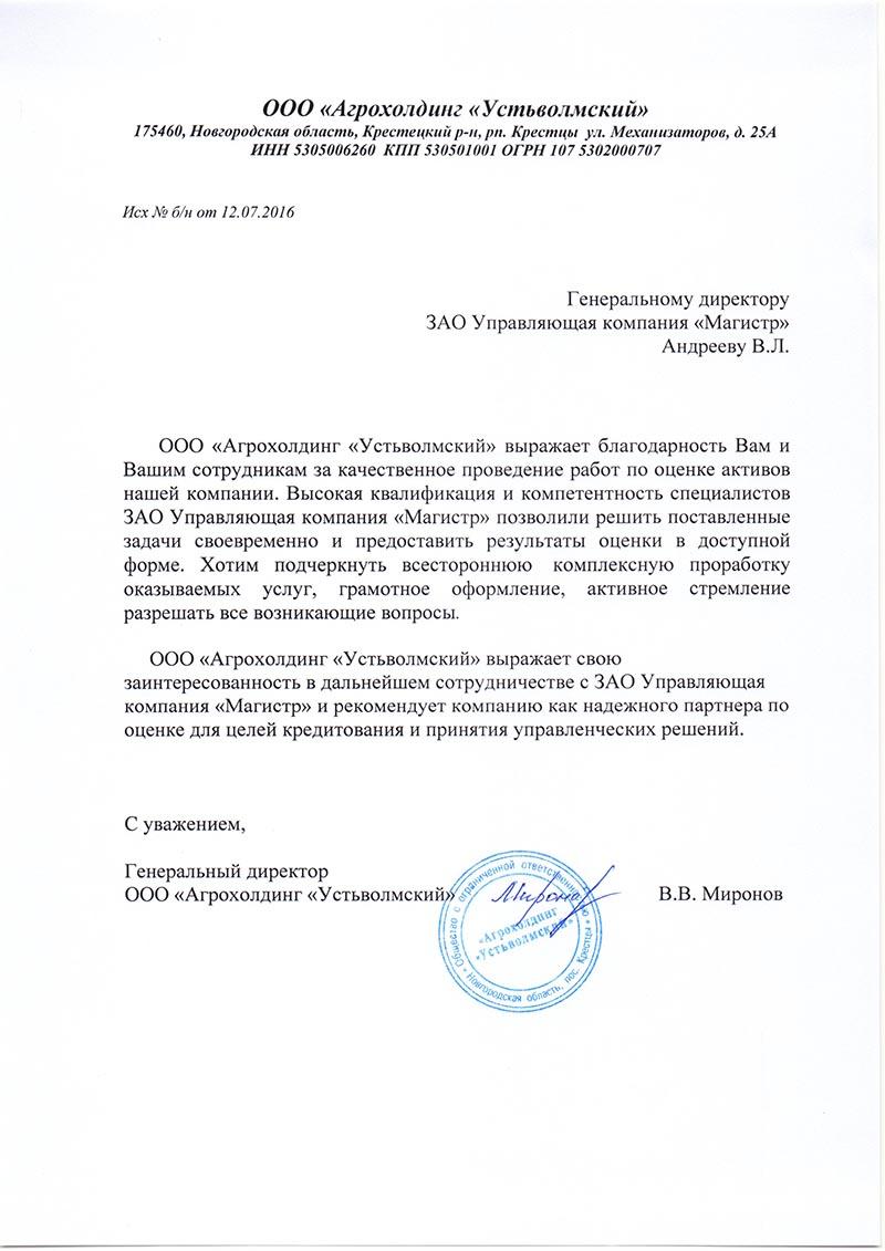 налоговый юрист консультация москва